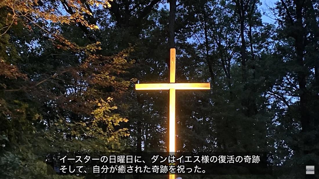 十字架 イースター