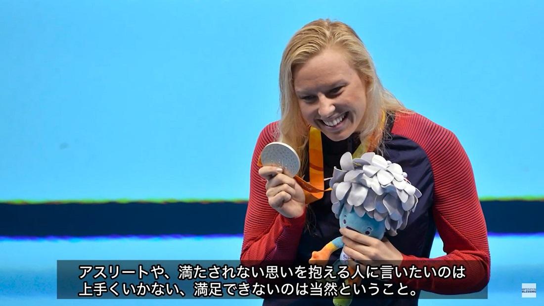 パラリンピック ジェシカ・ロング