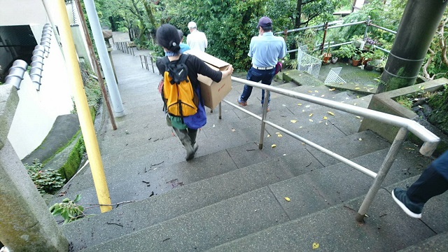 令和3年7月豪雨 熱海土砂災害支援