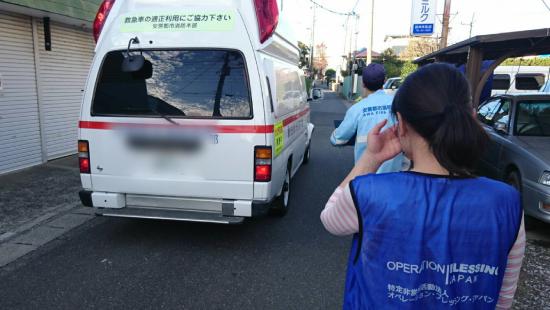 市民ソーシャルワーク 台風19号 千葉