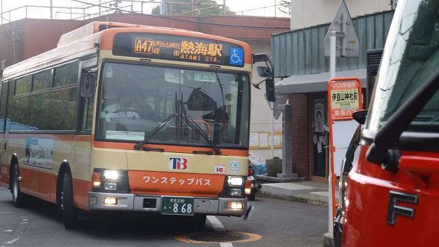 熱海市伊豆山 路線バス