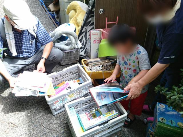 熱海土砂災害 絵本の宅配便