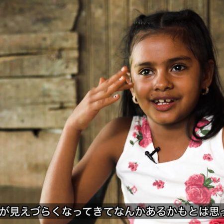 【ホンジュラス】片目が見えない娘の手術台困っていたシングルマザーを救ったのは